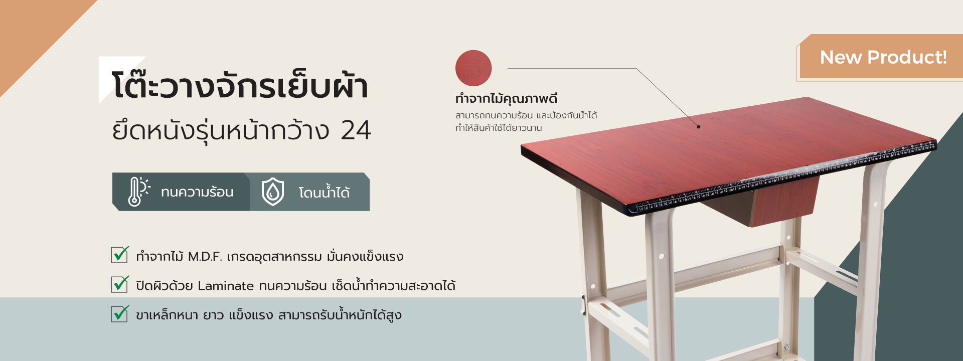Chuno-Banner-website3
