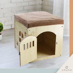 บ้านหมา บ้านแมว 2 IN ONE แบบมีที่ล็อกพร้อมใช้เป็นเก้าอี้ม้านั่ง สตูลได้ด้วย